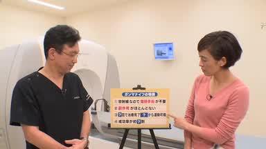 【2016】No4治療成功率は約9割