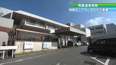 【2016】No.3透析・緩和ケア施設 桃花水