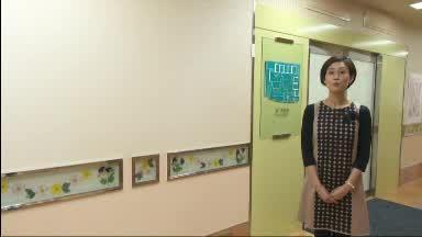 【2012】No4(治療)