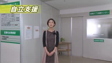 【2012】No6(自立支援)