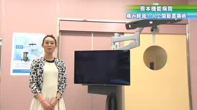 【2016】No3(人工関節置換術)