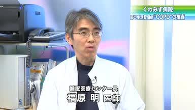 【2015】No3(COPDの検査)