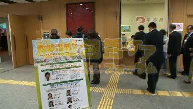 熊本県 平成25年度 地域包括ケアフォーラムの様子