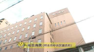 OAファイル【2012】No1(病院概要)