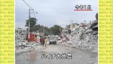 【2010】No4:(医療救援)