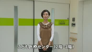 【2012】No.3:(こども医療センター)