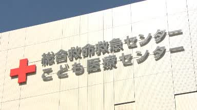 【2012】No.2:(救命救急センター)
