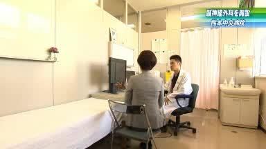 【2013】No.2(脳動脈瘤の治療