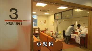 【2012】No3(小児アレルギー)