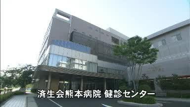 【2010】No5(健診センター)