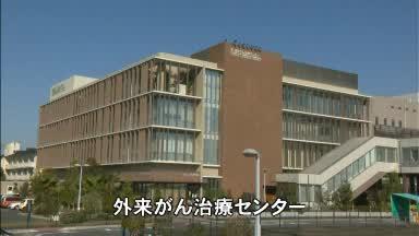【2010】No4(がん治療)