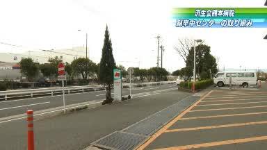 【2014】No3脳卒中センター(神経内科)