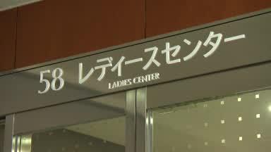【2013】No4(レディースセンターなど)