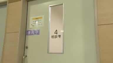 OAファイル【2012】No5(臨床心理士)