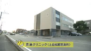 【2012】No4(嘉島クリニック)