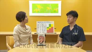 【2012】No2(CKD[慢性腎臓病])