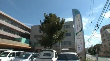 OA【2011】No2:一貫した医療(水前寺とうや病院)
