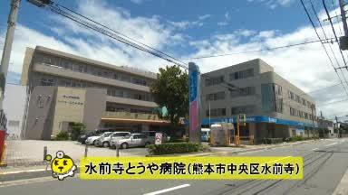 OA【2012】No1:外来の様子(水前寺とうや病院)