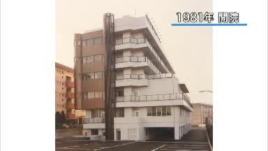 OAファイル【2010】No3(内視鏡検診車)