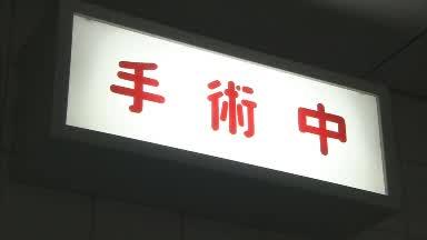 OAファイル【2010】No4(大腸がん治療)