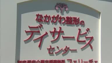 OAファイルNo4(デイサービスセンター)