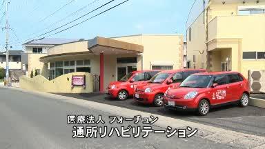 OAファイルNo3(通所リハビリテーション)