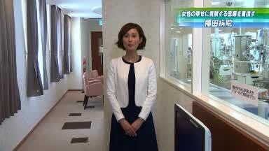 【2014】No.3(救急医療)