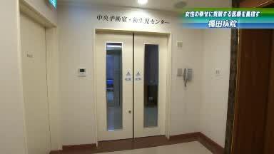 【2014】No.2(緊急時の対応など)