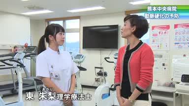 【2015】No.4(動脈硬化予防運動