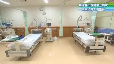 【2015】No.6糖尿病療養指導士