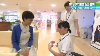 【2015】No.5看護師教育プログラム