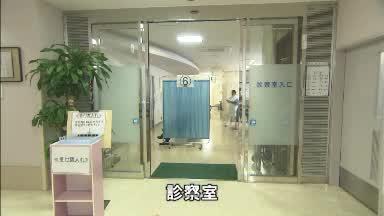 【2011】No3(診察と治療法)