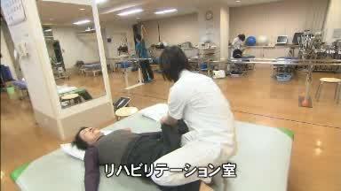 【2011】No5(リハビリテーション)