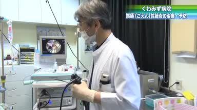 【2016】No2(誤嚥性肺炎の治療体制)