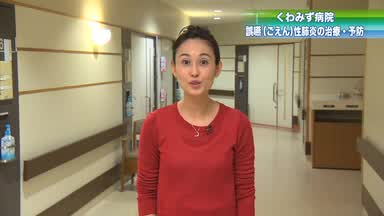 【2016】No3(誤嚥性肺炎の予防法)