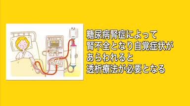 【2014】No.2(透析予防外来)