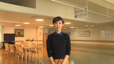 OA【2015】No1(平成とうや病院概要)