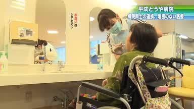 OA【2015】No3(病院同士の連携)