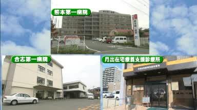 OAファイル【2011】No1(萬生会(バンセイカイ)とは)