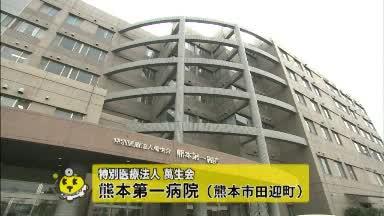 OAファイル【2011】No2(チーム医療と糖尿病治療)