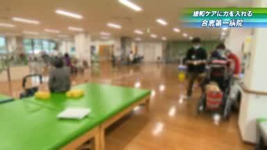 OAファイル【2014】No2(緩和ケア/リハビリと外泊訓練)