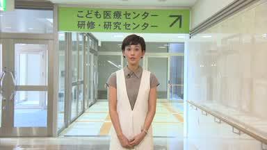 【2015】No.2:児童虐待への取り組み他