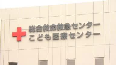 【2015】No.3:新たな医療体制