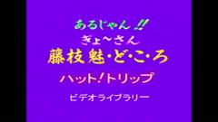 魅せる!藤枝 映像コンテスト【特別賞】No 30