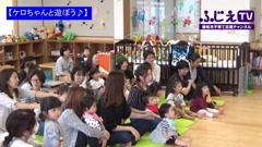 藤枝市子育て応援チャンネル「ふじえTV」1-3