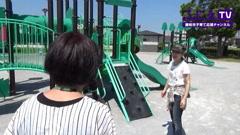 藤枝市子育て応援チャンネル「ふじえTV」1-2