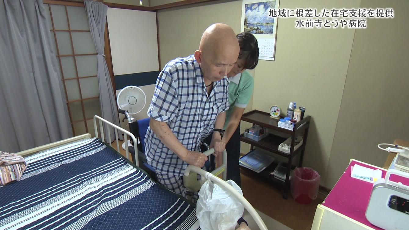 ①関連施設と取り組む在宅支援:訪問看護