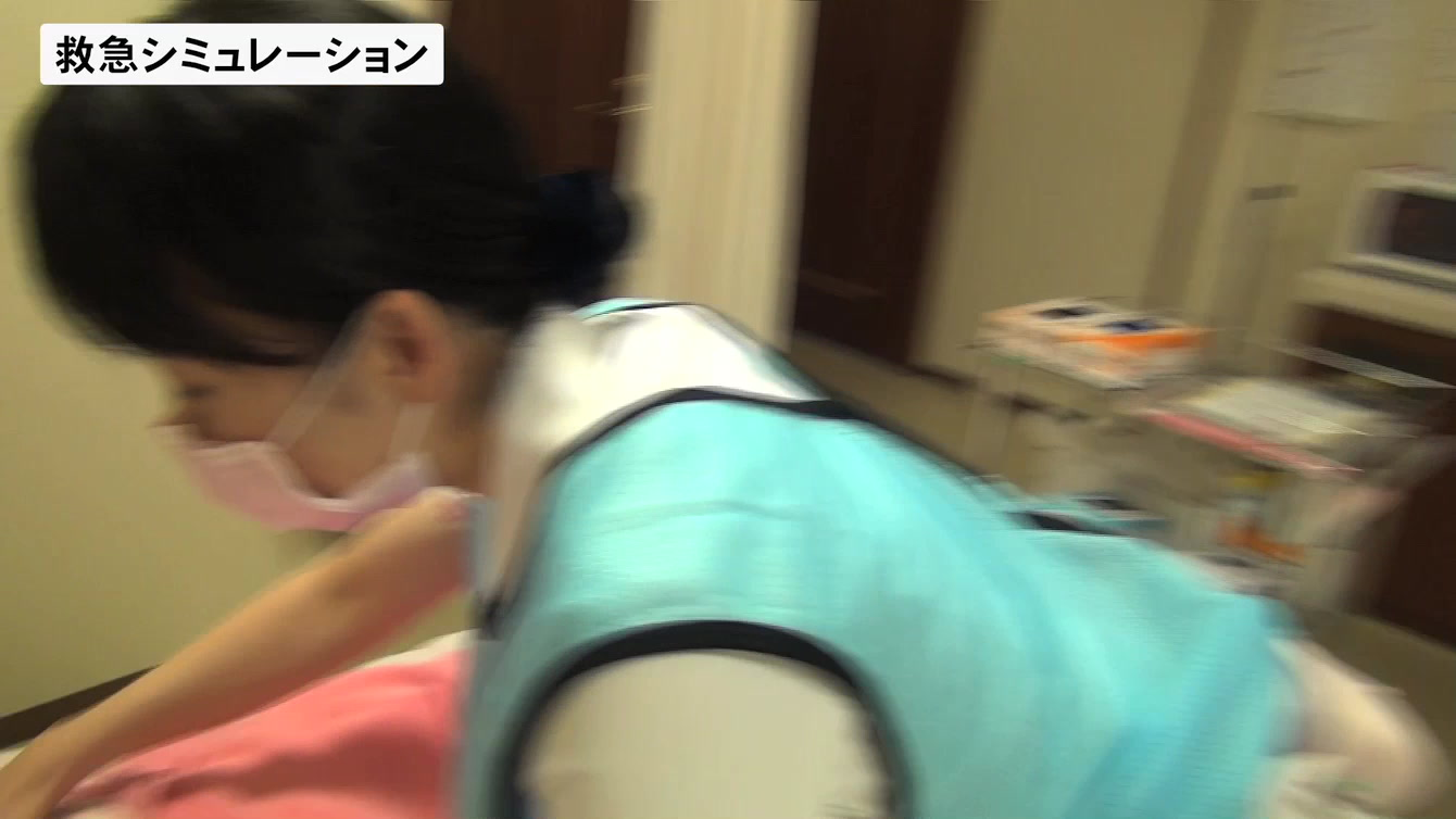 ①「熊本県周産期母子医療センター」