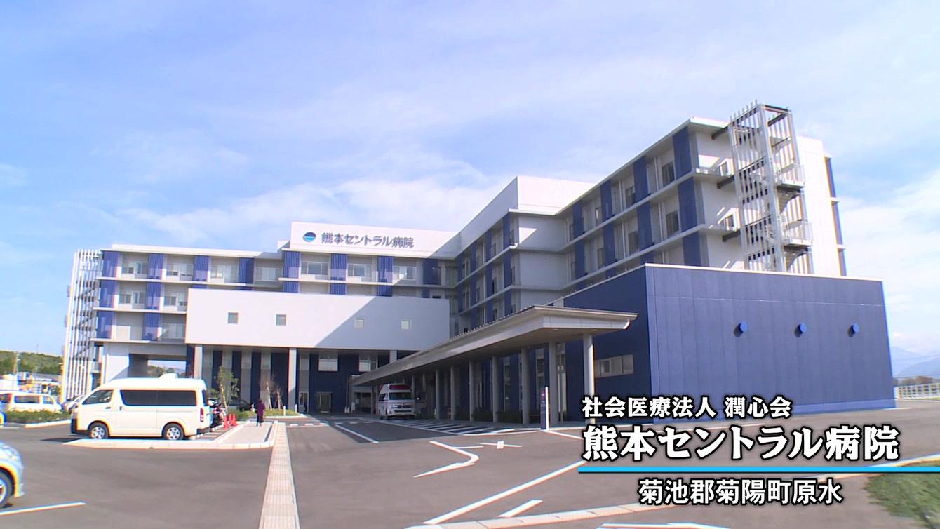 「骨折で命の危機!?熊本セントラル病院の取り組み」