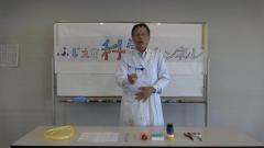 【ふじえだ科学チャンネル】科学工作「プラコプターを作ろう」